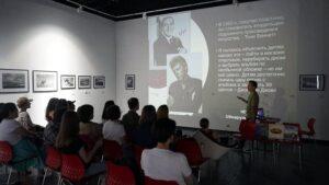 Лекции об истории музыки в Алматы | Архив популярной музыки