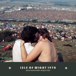 Isle of Wight - 50
