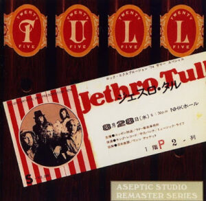 Jethro Tull Токио 1974