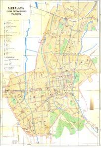Карта Алма-Аты 1987 года